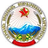 Armenia Designs