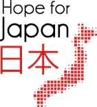 Japan Survivor