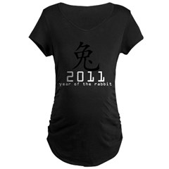 2011 Chinese New Year of The Rabbi Maternity Dark T-Shirt