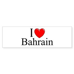 """I Love Bahrain"" Rectangle Sticker (Bumper 50 pk)"