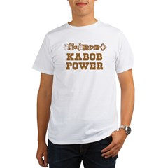 Kabob Power Organic Men's T-Shirt