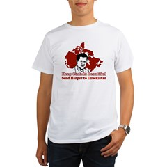 Beautify Canada Organic Men's T-Shirt
