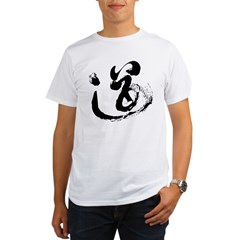 The Tao that Can Be Worn Organic Men's T-Shirt