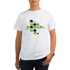 Concept arts Organic Men's T-Shirt