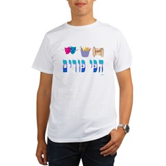 Hebrew Happy Purim Organic Men's T-Shirt