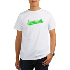 Retro Saniyah (Green) Organic Men's T-Shirt