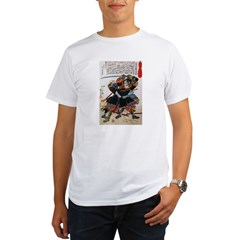 Japanese Samurai Warrior Morimasa (Front) Organic Men's T-Shirt