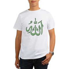 Allah Organic Men's T-Shirt