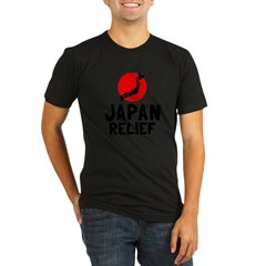 Japan Relief Organic Men's Fitted T-Shirt (dark)