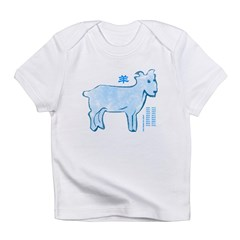 Chinese Horoscope (Goat) Infant T-Shirt