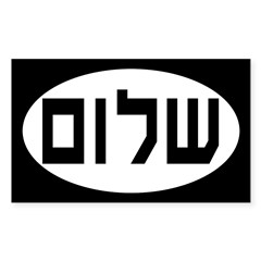 Shalom in Hebrew Jewish Euro Oval Sticker (Rectangle)