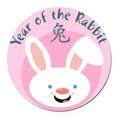 Year of the Rabbit Round Car Magnet