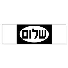 Shalom in Hebrew Jewish Euro Oval Sticker (Bumper)
