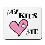 My Kids Love Heart Me Mom Teacher Mousepad