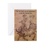 Lao Tzu Philosophy of Tao Greeting Cards (Package