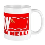 No Way In Hell Mug