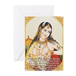 Sex Quote: Kama Sutra Art Greeting Cards (Package